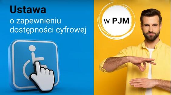 Grafika z informacją o ustawie o zapewnieniu dostępności cyfrowej w PJM